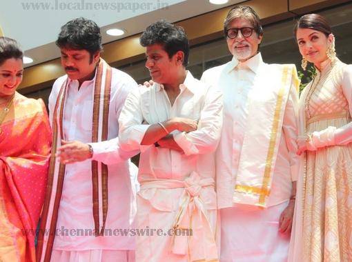 Kalyan-nagarjuna-prabhu-aishwarya-manju-warrier
